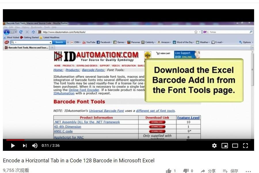 IDAutomation Excel中的条形码字体(七):在Code 128条形码中编码制表符或FNC
