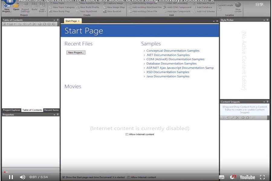 HelpStudio系列视频教程:平板电脑和移动设备的自动优化