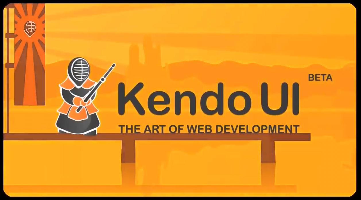 Kendo UI视频教程:Kendo UI Grid入门指南