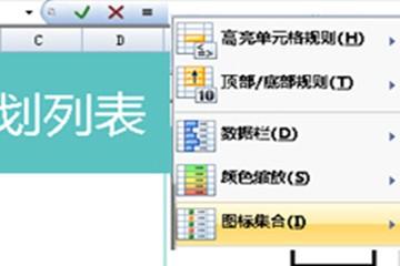 Spread for WinForms表格控件问题实战之边框及网格线设置