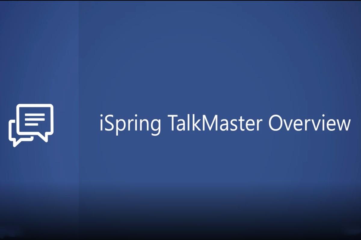 iSpring TalkMaster套件概述
