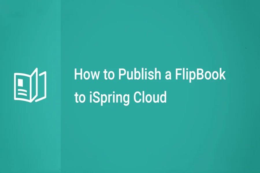iSpring Flip教程:如何将Flipbook发布到iSpring Cloud上