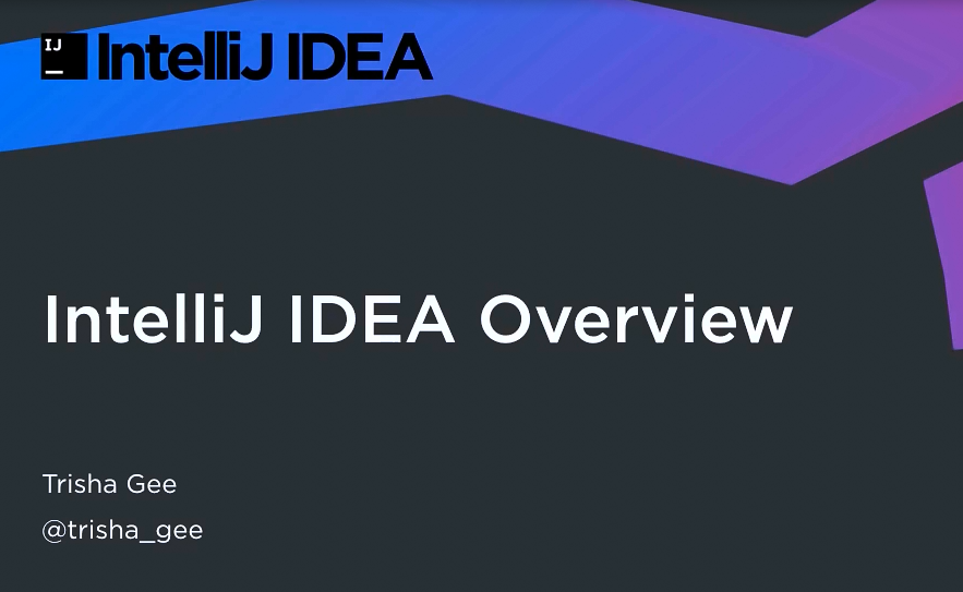 IntelliJ IDEA视频教程:认识IntelliJ IDEA