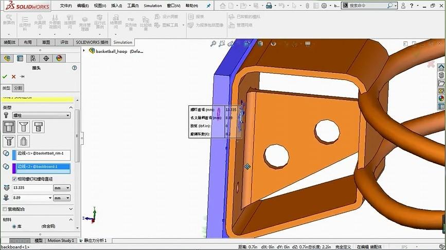 如何计算螺栓的承载力?SolidWorks Simulation可以帮你解决!(附操作视频)