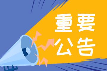 慧都DevExpress线上公开课|5月·报表(Report)控件培训公开课圆满结束