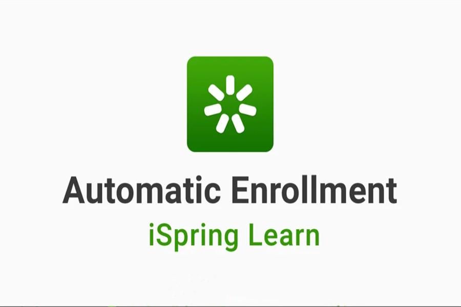 iSpring Learn 视频教程:如何自动注册