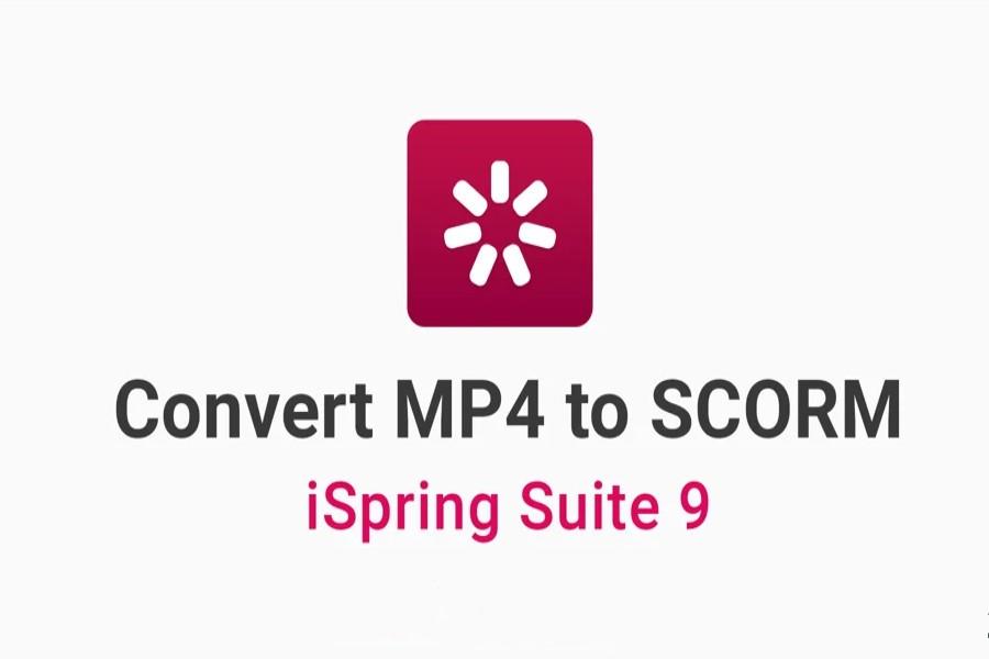 iSpring Suite  视频教程:如何将视频转换为SCORM