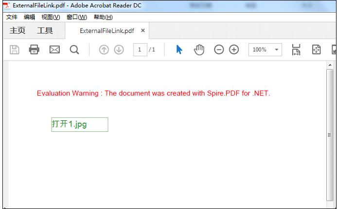 PDF管理控件Spire.PDF使用教程:如何添加、更新和删除超链接