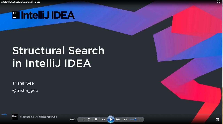IntelliJ IDEA视频教程:结构搜索和替换