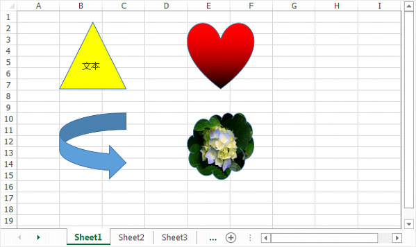 insert-shapes-to-excel-worksheet.png