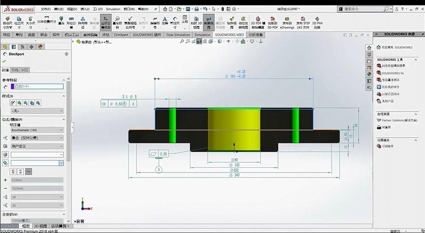 工程图看不懂?SolidWorks教你换种表达方式试试!