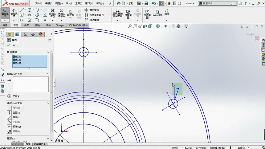 太方便了,原来DWG图纸可以直接导入SolidWorks!(下)