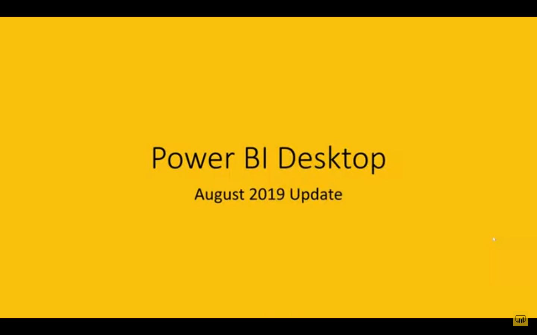 Power BI Desktop 8月版更新摘要