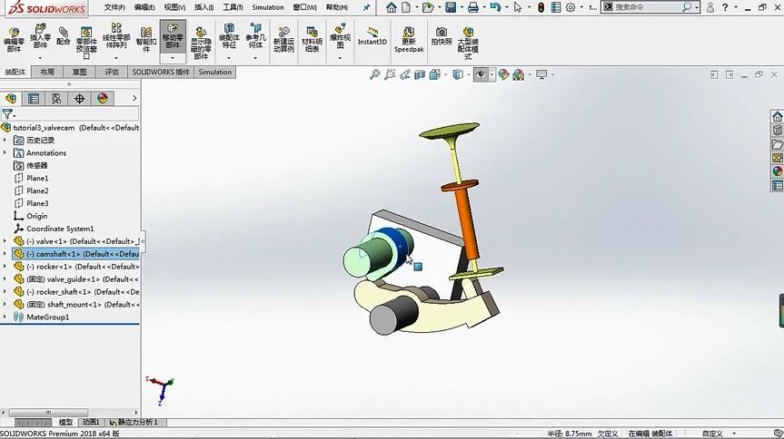 对SolidWorks装配体做仿真分析效率低?换种连接方式试试!(附操作视频)