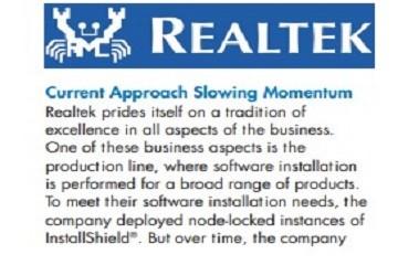 打包软件InstallShield案例分析:瑞昱半导体公司是如何更快速有效工作的?