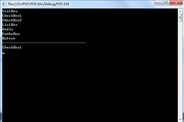 PDF管理控件Spire.PDF使用教程:读取和重置表单域字段的值