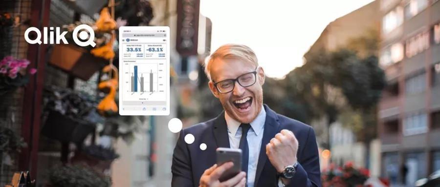 看Qlik移动分析如何为诺华公司销售赋能