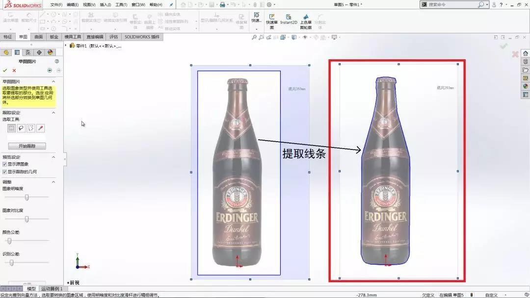 图片转草图!一键搞定SolidWorks草图轮廓线绘制!(附操作视频)