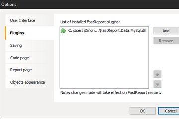 如何使用FastReport.Net的插件管理器