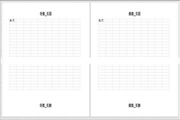 Excel .NET组件Spire.XLS页眉页脚教程:设置 Excel 页眉页脚