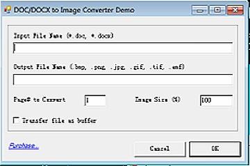 文件格式转换器DOC to Image Converter新版本12发布|附下载