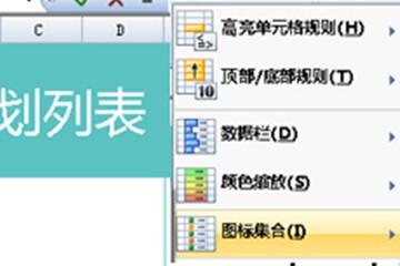SpreadStudio v12.2正式版下载