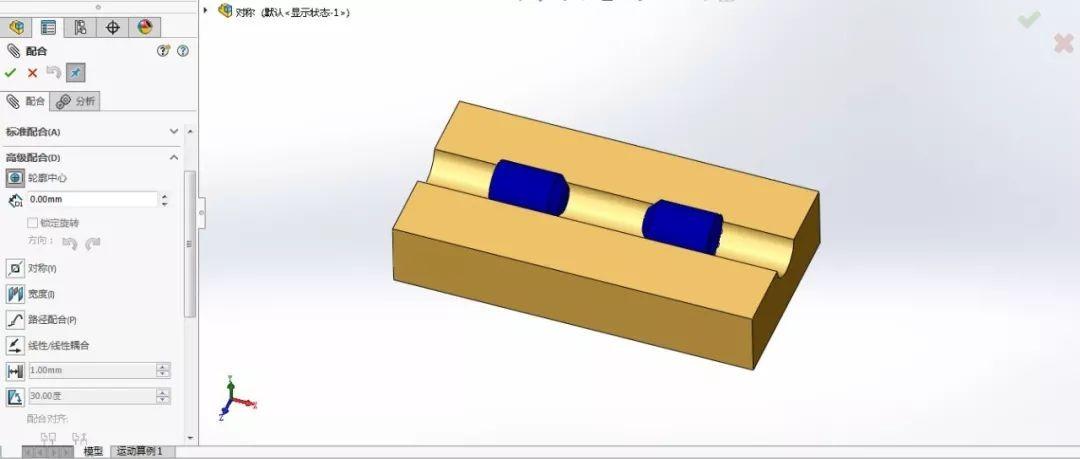 如何使用SolidWorks装配体高级配合关系提高装配速度 | 操作视频