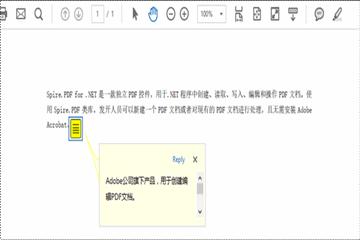 PDF管理控件Spire.PDF使用教程:添加注释和标记