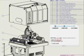 SolidWorks 2020 新功能揭秘#1-快速打開大型裝配體工程圖