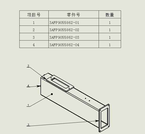 SolidWorks怎么調整出裝配圖工程圖時的零件序號