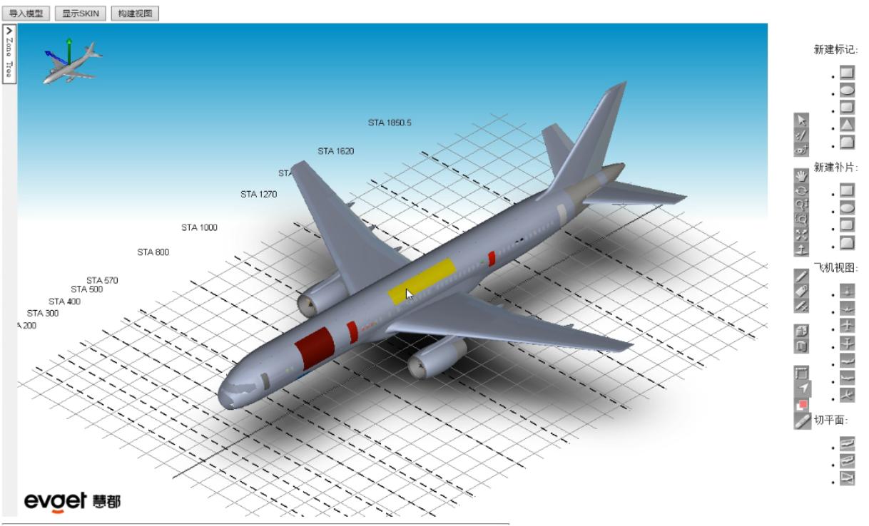 航天军工制造企业MES系统应用研究