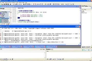 PC-lint Plus-1.3-windows试用下载