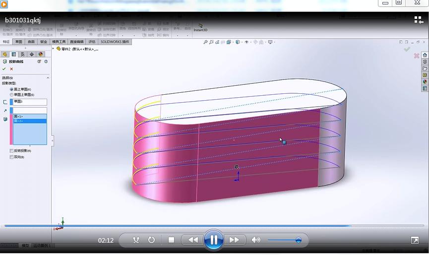 槽口椭圆等不规则的螺旋线是如何绘制的? | 操作视频