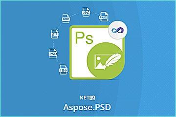 无需依赖Adobe Photoshop!PSD管理控件Aspose.PSD重磅上线!