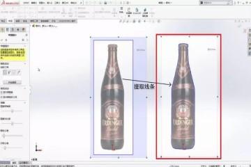 SolidWorks二维草图绘制技巧与注意事项