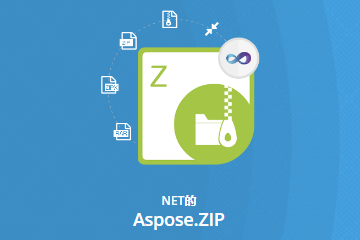 Aspose.ZIP