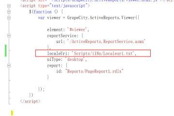 ActiveReports入门问题:创建MVC报表首页格式错乱