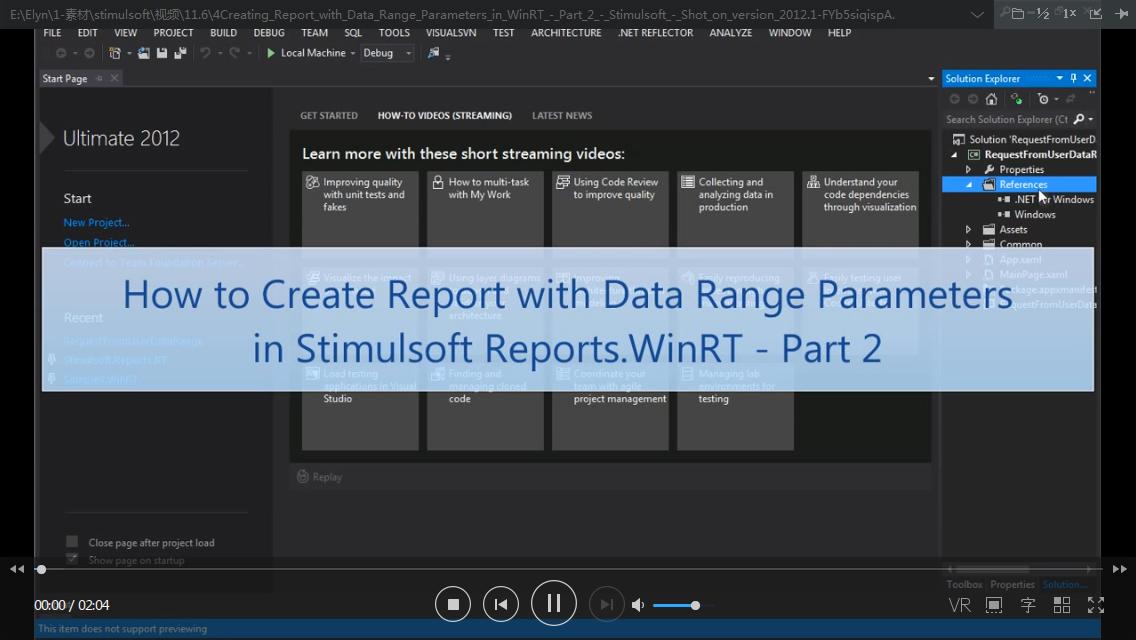 Stimulsoft报表工具:在WinRT中使用数据范围参数创建报表-第2部分