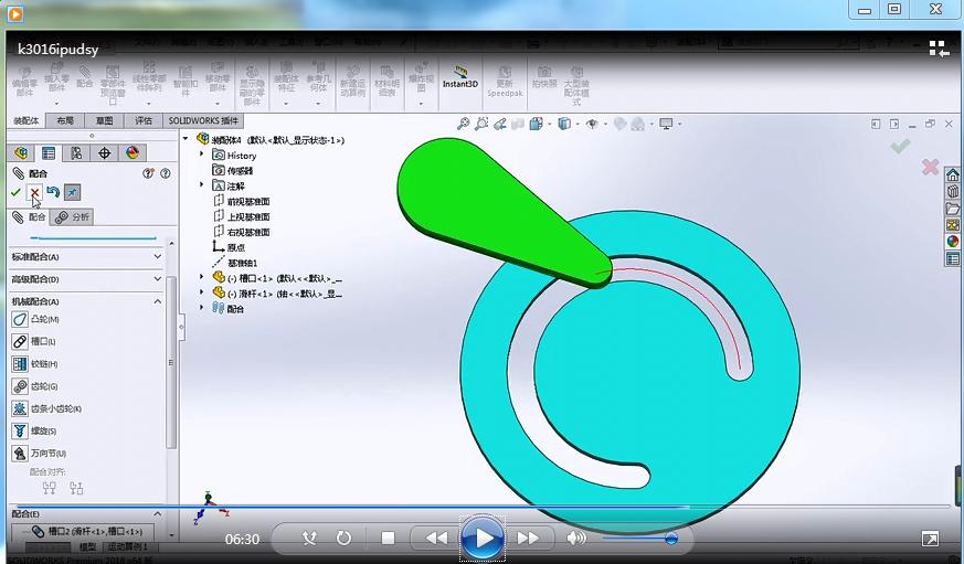 SolidWorks零部件间的配合关系怎么表达最好| 操作视频