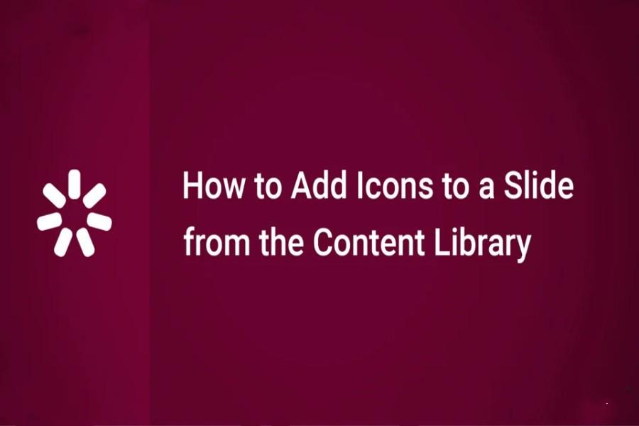 iSpring Suite 视频教程:如何使用内容库中的图标