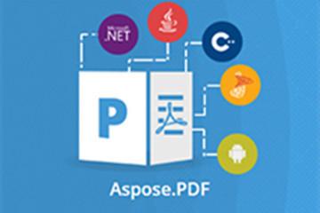 Aspose.PDF for C++ v19.10试用下载