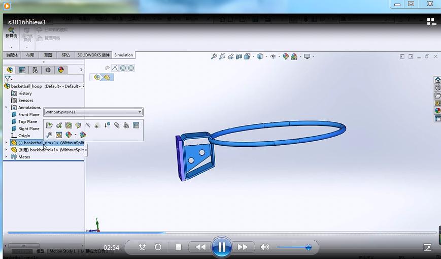 怎么提高SolidWorks Simulation有限元分析效率? | 操作视频