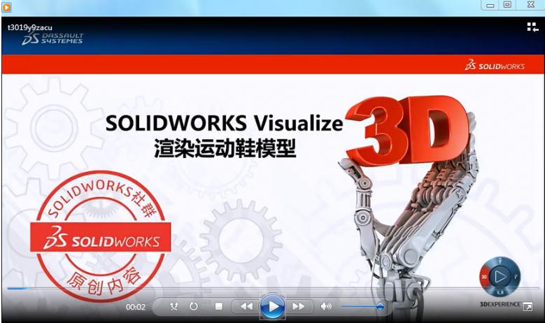 还在为产品模型外观抓狂,使用SolidWorks Visualize试试? | 操作视频