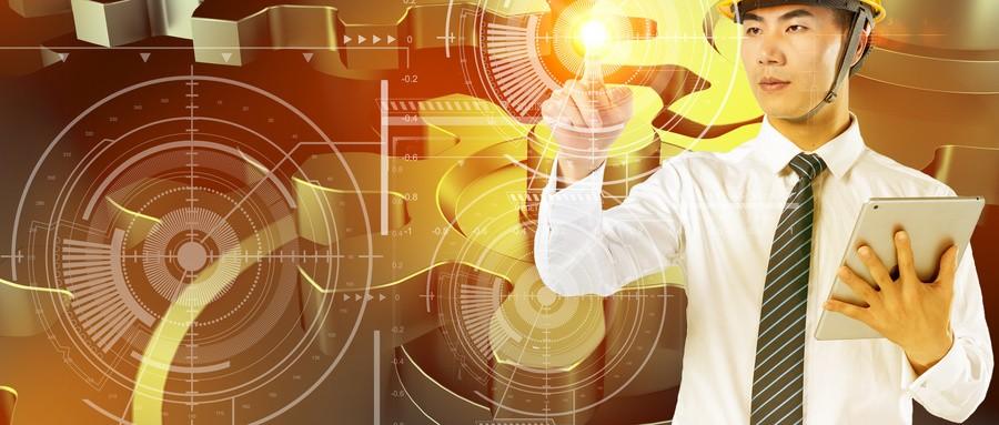 如何管理生产计划?生产计划管理六大原则