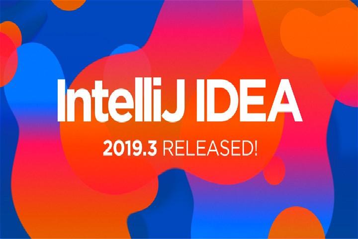 IntelliJ IDEA最新版本2019.3现已发布,更专注于IDE的性能和整体质量