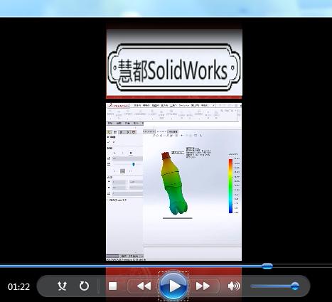 SOLIDWORKS 非线性仿真:踢瓶盖挑战(SOLIDWORKS教学)