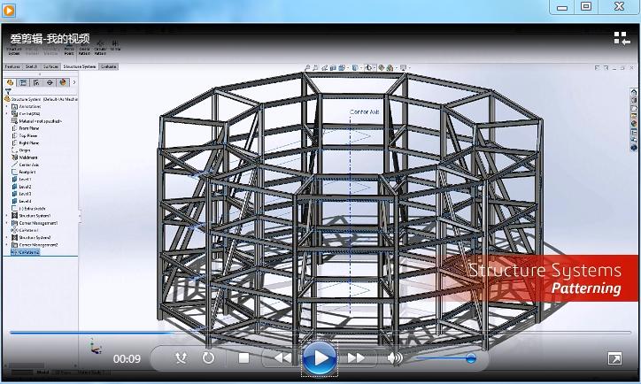 SOLIDWORKS 2020 : 焊件|大型装配体设计|工程图的改进