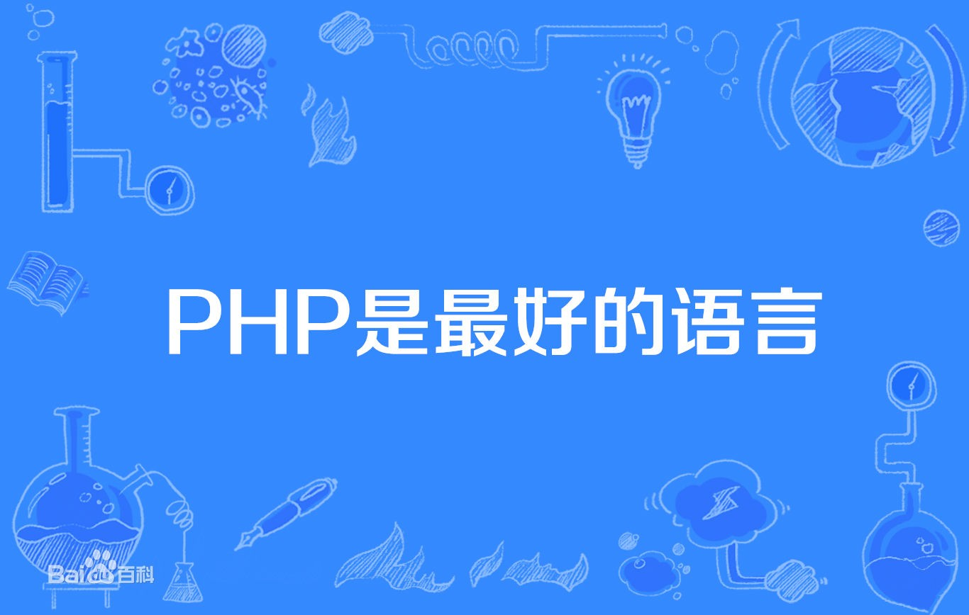 Myeclipse/Eclipse中PHP开发环境配置,CodeMix3实现多语言开发