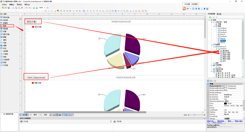 ActiveReports案例应用:龙峰信息-开发医院信息统计平台