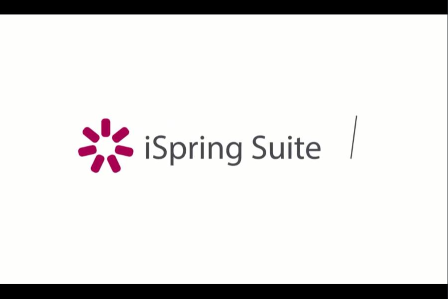 iSpring Suite  视频教程:如何创建一个填空测验